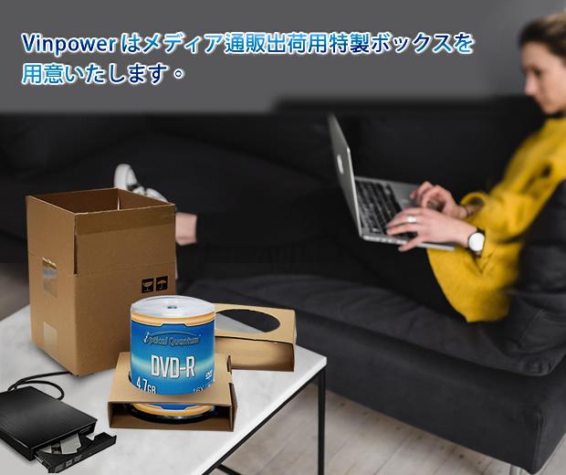 Disc-packaging-safely-JP_20.06.12