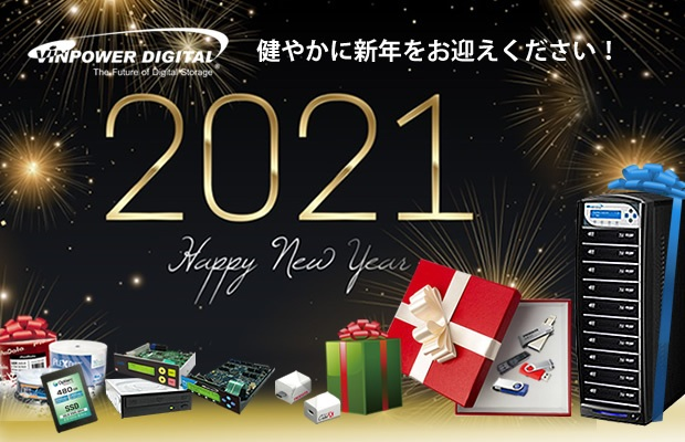 2021-newyear-JP