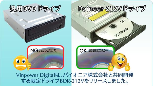 No-donut-212v-JP