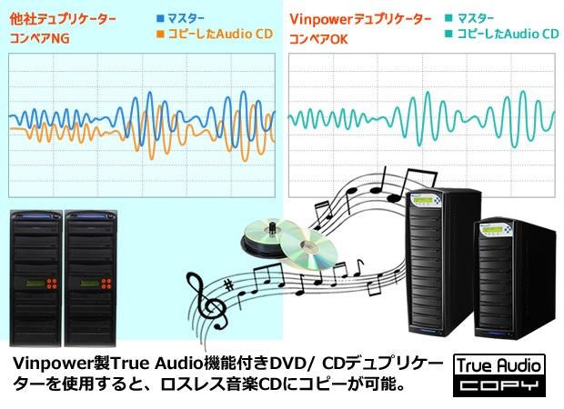 audio_JP