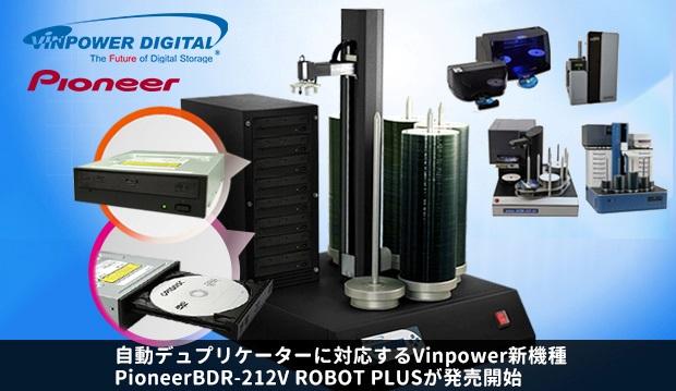 Pioneer-212DBK-auto-JP