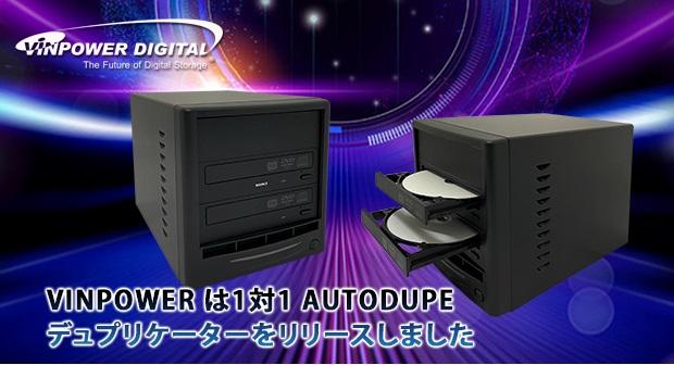 EZ-1t1-Autodup-JP