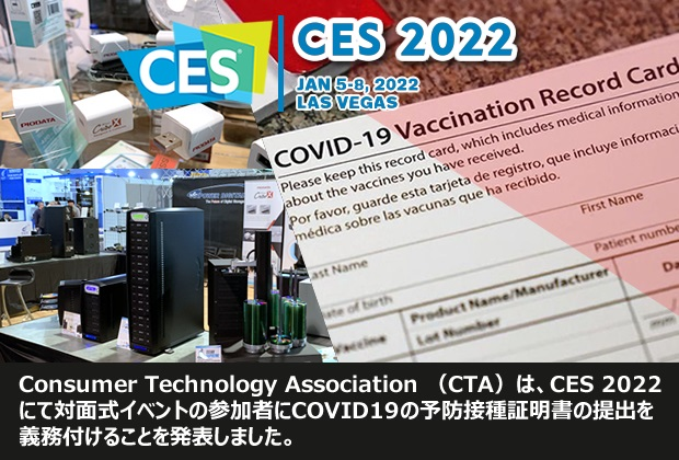 2022-CES-requiring-Vaccination-JP