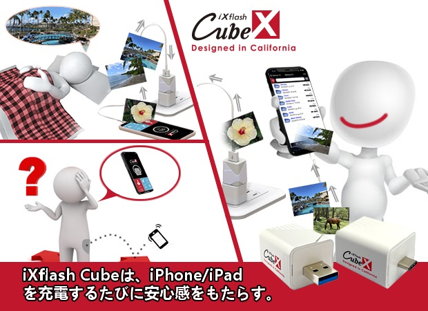 Vinpower-introduces-Cube-JP
