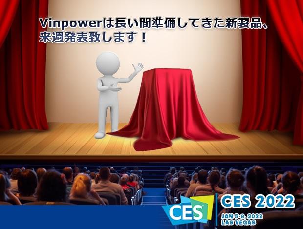 Vinpower-product-ready-JP